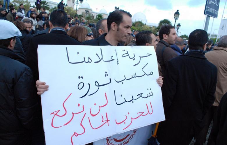 Photo: Ali Garboussi