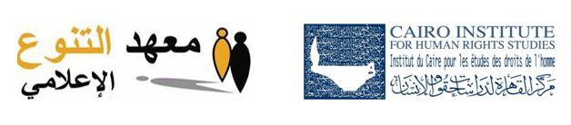 logos 9-3-2014