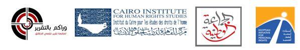 logos130614