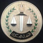 a20af_Logo_body_eliminate_the_Egyptian_military