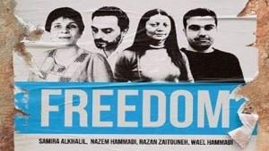 Razan and Douma 4
