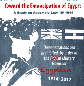 Towards the Emancipation of Egypt Report